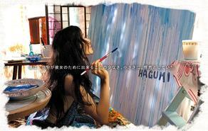 Hachikuro1_1